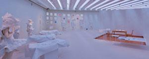 Design Museum από Ron Arad