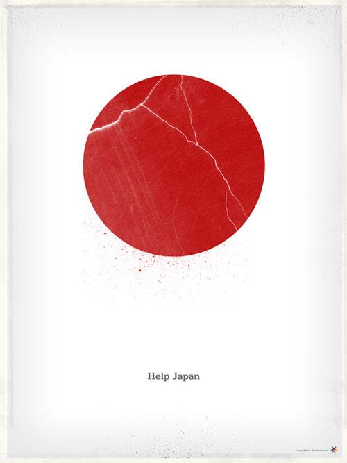help-japan-design-madness