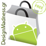 DesignMadness available on Android Market